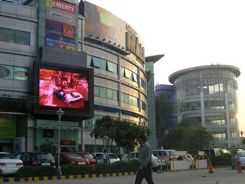 gurgaon-india.jpg
